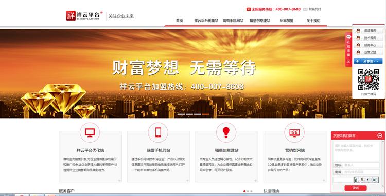 淮安亚搏体育官方app安卓下载平台