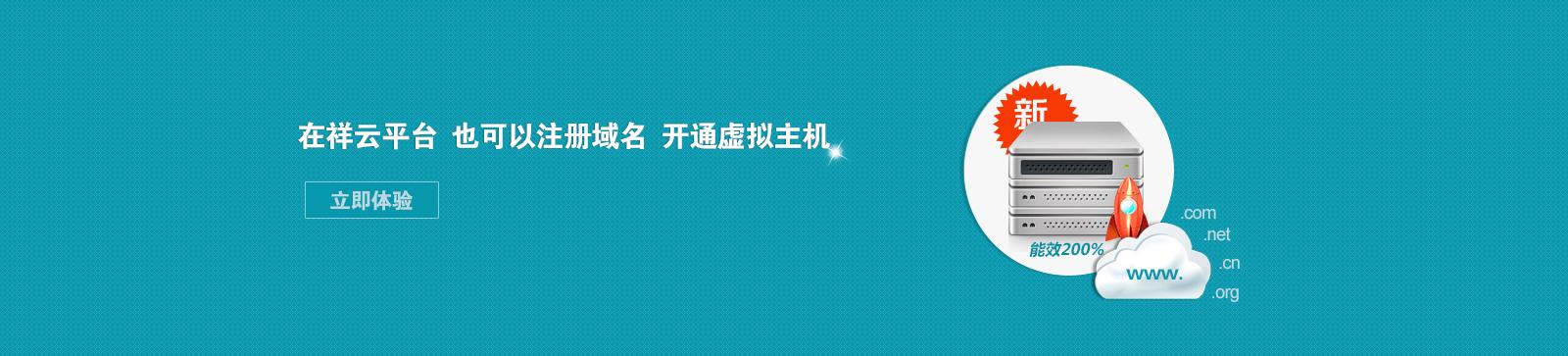 淮安一站式网站建设