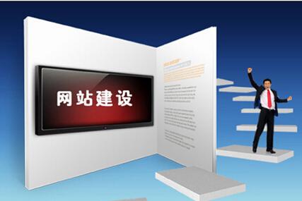淮安SEO优化公司