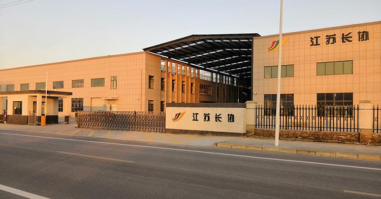 江苏长协工业设备有限公司