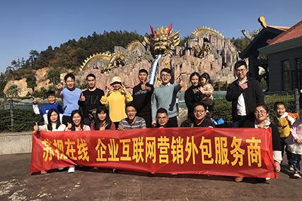 祥云平台淮安公司南京银杏湖游玩