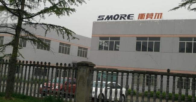淮安斯莫尔冷弯科技有限公司