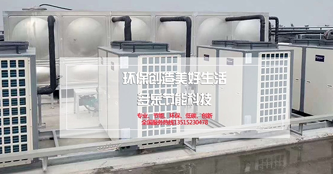 江苏多乐节能科技有限公司