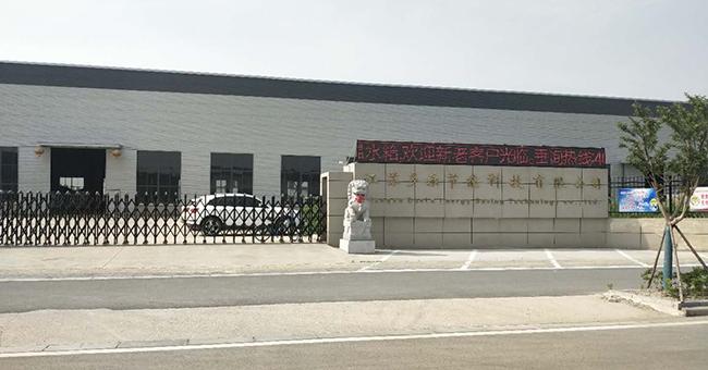 江苏多乐热能设备有限公司