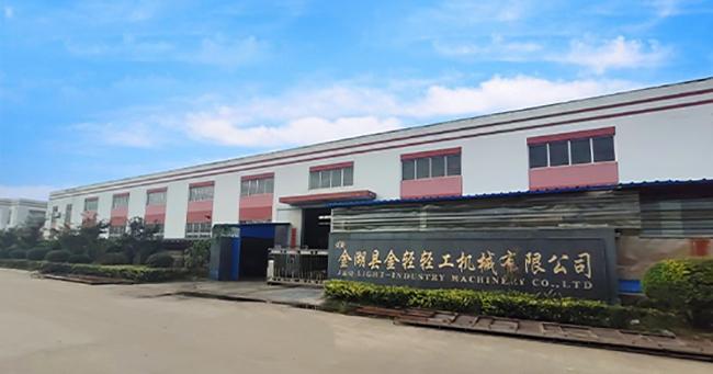 金湖县金轻轻工机械有限公司