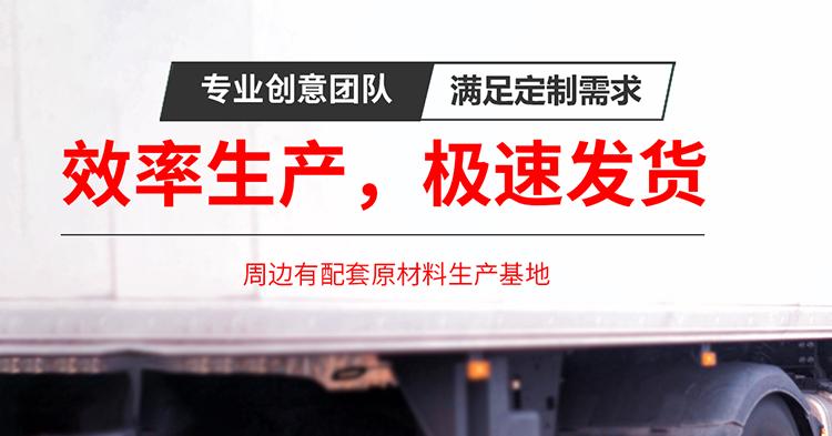 淮安淮格钢板有限公司