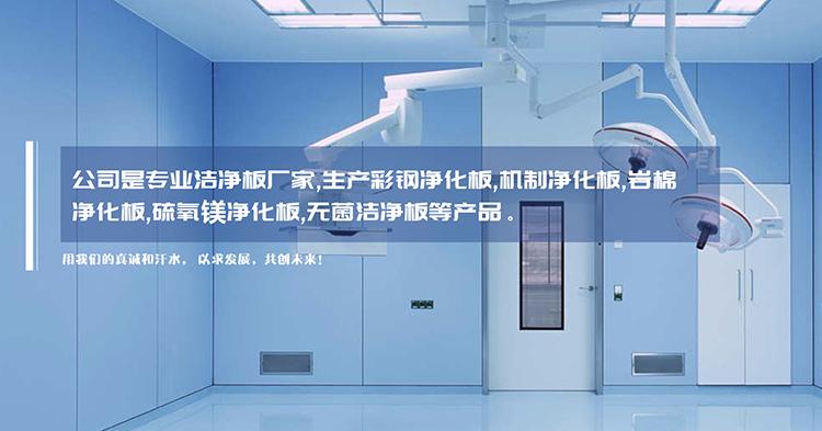 江苏业创彩钢结构有限公司