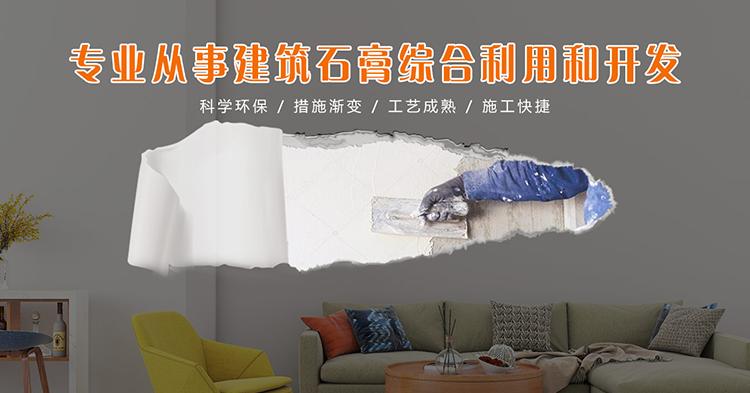 淮安翔通节能保温工程有限公司
