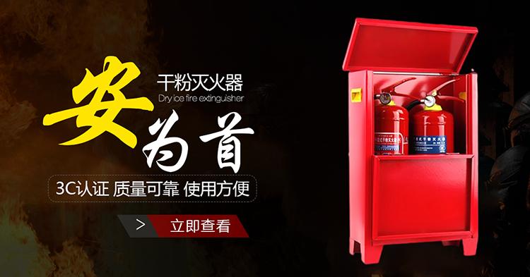 淮安市仁发消防器材制造有限公司